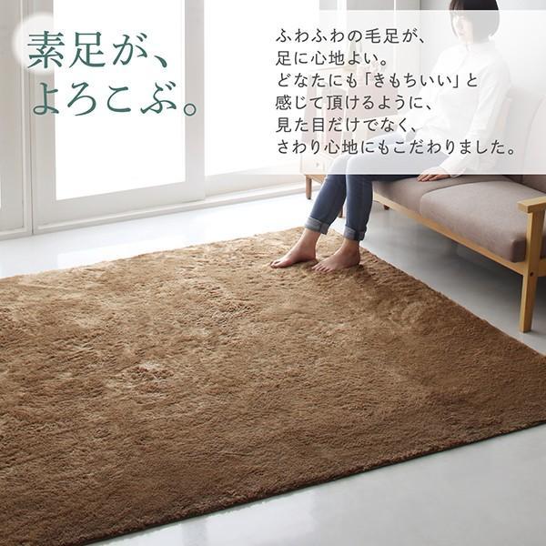 送料無料 ラグ マット シャギーラグ 洗える shaggila シャギラ 200×300cm kagu-refined 03