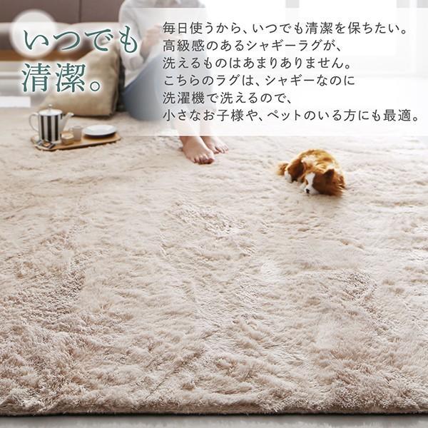 送料無料 ラグ マット シャギーラグ 洗える shaggila シャギラ 200×300cm kagu-refined 05
