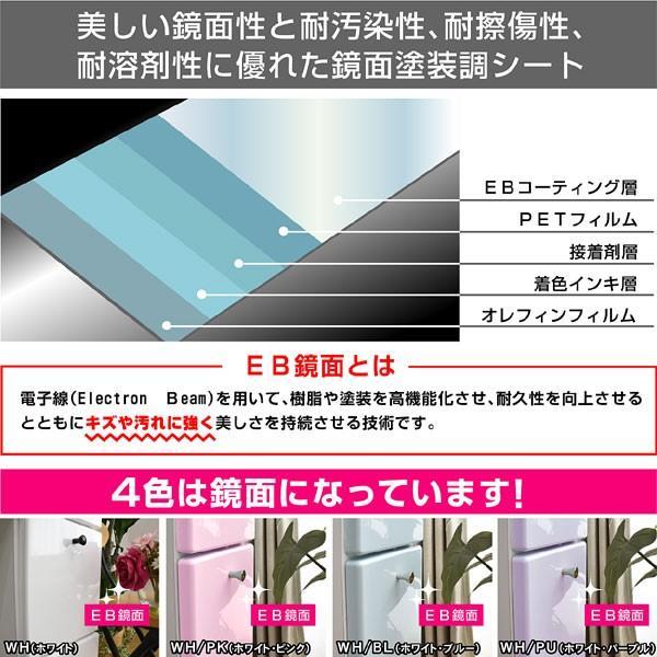 日本製 ドレッサー ルージュ3(スツール付き)-ART かわいい ドレッサー姫系光沢ワゴン収納付き 鏡台 デスク メイク コスメ 化粧品 小物入れ|kagu-try|03