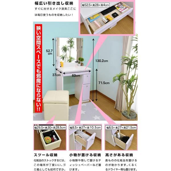 日本製 ドレッサー ルージュ3(スツール付き)-ART かわいい ドレッサー姫系光沢ワゴン収納付き 鏡台 デスク メイク コスメ 化粧品 小物入れ|kagu-try|04