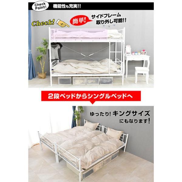 耐荷重 300kg 二段ベッド パイプ2段ベッド ムーン2-ART  スチール 耐震 社宅 寮 社員 施設 合宿|kagu-try|04