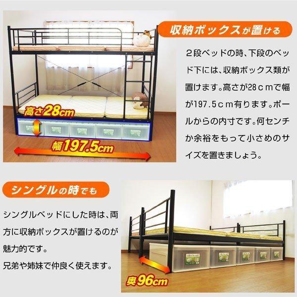 耐荷重 300kg 二段ベッド パイプ2段ベッド ムーン2-ART  スチール 耐震 社宅 寮 社員 施設 合宿|kagu-try|06