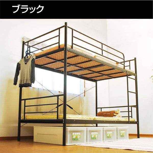 耐荷重 300kg 二段ベッド パイプ2段ベッド ムーン2-ART  スチール 耐震 社宅 寮 社員 施設 合宿|kagu-try|07