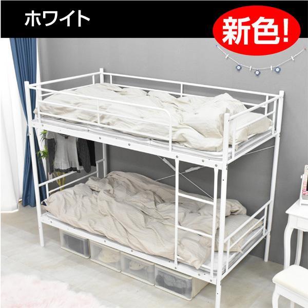 耐荷重 300kg 二段ベッド パイプ2段ベッド ムーン2-ART  スチール 耐震 社宅 寮 社員 施設 合宿|kagu-try|08