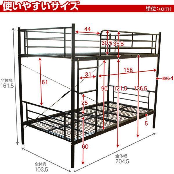 耐荷重 300kg 二段ベッド パイプ2段ベッド ムーン2-ART  スチール 耐震 社宅 寮 社員 施設 合宿|kagu-try|10