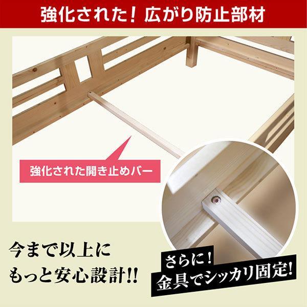 ロフトベッド 耐荷重500kg 耐震 木製 ハイタイプ 大人用 頑丈 木製 シングル おしゃれ すのこベッド コロン(フレームのみ)|kagu-try|12