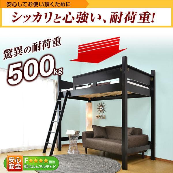 ロフトベッド 耐荷重500kg 耐震 木製 ハイタイプ 大人用 頑丈 木製 シングル おしゃれ すのこベッド コロン(フレームのみ)|kagu-try|06