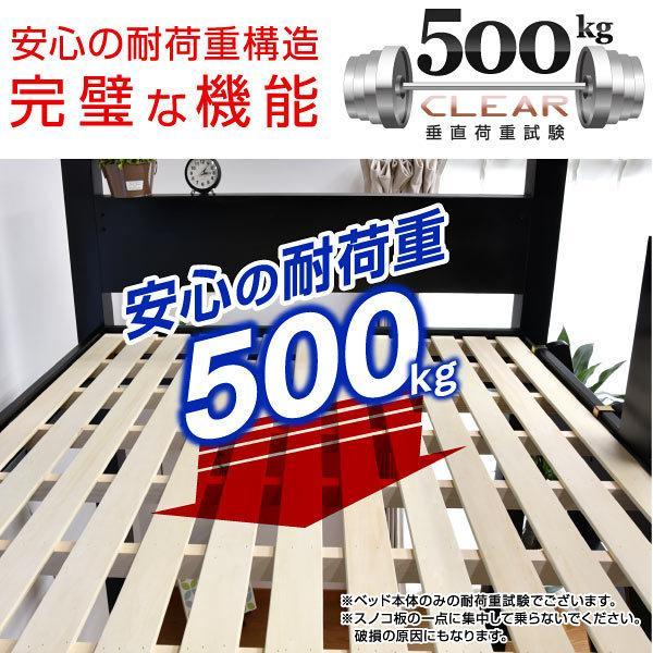 ロフトベッド 耐荷重500kg 耐震 木製 ハイタイプ 大人用 頑丈 木製 シングル おしゃれ すのこベッド コロン(フレームのみ)|kagu-try|08