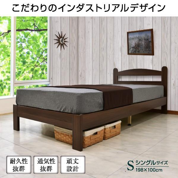 ベット ベッド すのこベッド シングルベッド パームマット付 超激安ベッド(HRO159)-ART|kagu-try|02