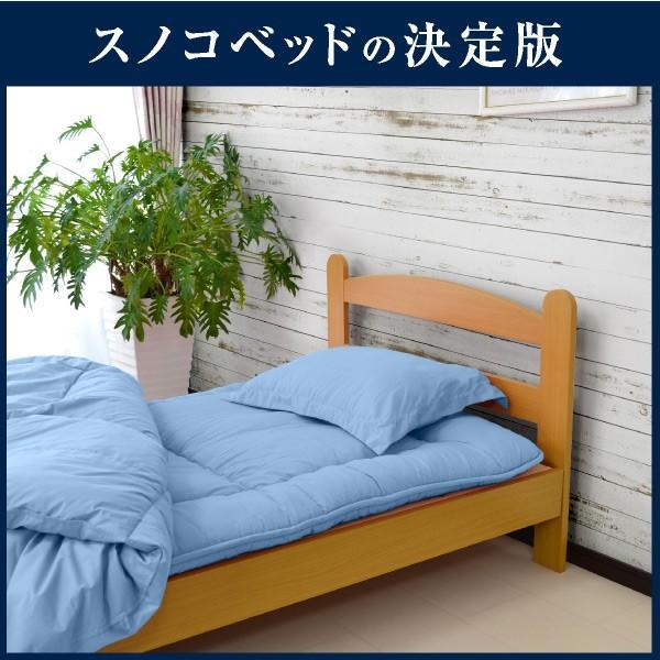 ベット ベッド すのこベッド シングルベッド パームマット付 超激安ベッド(HRO159)-ART|kagu-try|13