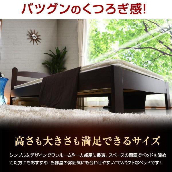 ベット ベッド すのこベッド シングルベッド パームマット付 超激安ベッド(HRO159)-ART|kagu-try|16