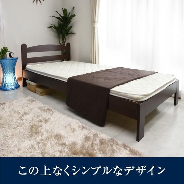 ベット ベッド すのこベッド シングルベッド パームマット付 超激安ベッド(HRO159)-ART|kagu-try|06