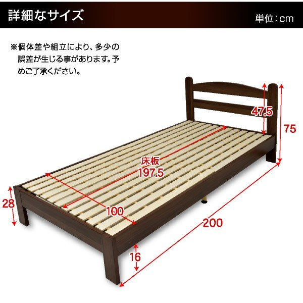 ベット ベッド すのこベッド シングルベッド パームマット付 超激安ベッド(HRO159)-ART|kagu-try|07