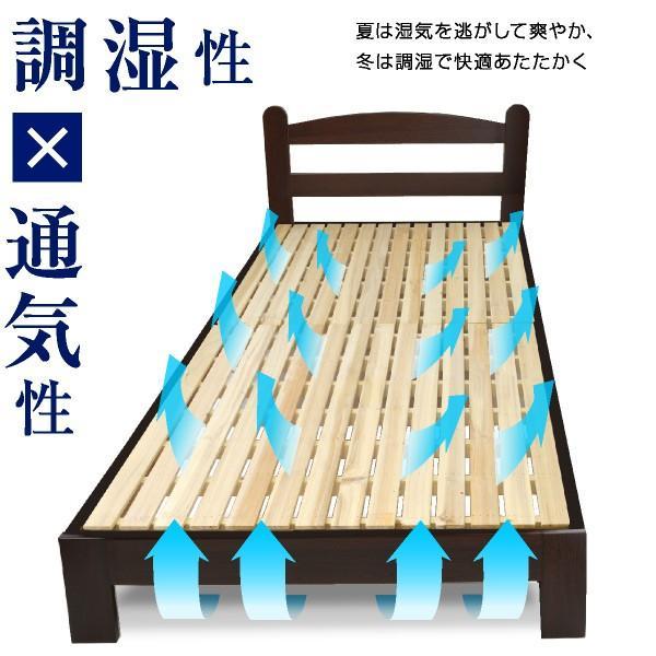 ベット ベッド すのこベッド シングルベッド パームマット付 超激安ベッド(HRO159)-ART|kagu-try|08