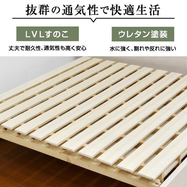 ベット ベッド すのこベッド シングルベッド パームマット付 超激安ベッド(HRO159)-ART|kagu-try|09