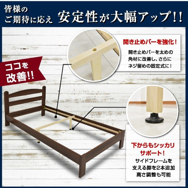 ベット ベッド すのこベッド シングルベッド パームマット付 超激安ベッド(HRO159)-ART|kagu-try|10