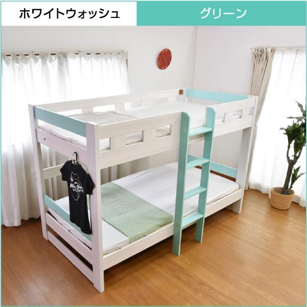 二段ベッド 2段ベッド ロータイプ2段ベッド ローシェンEX2-ART(パームマット付き)|kagu-try|06