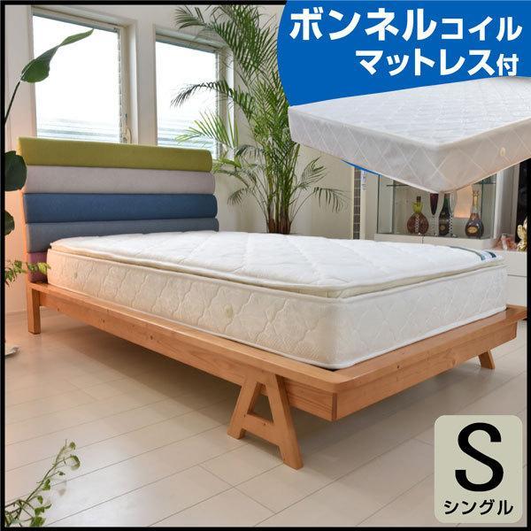 ウッドスプリング ベッド ファースト-ART (シングル・ボンネルコイルマットレス付き)|kagu-try