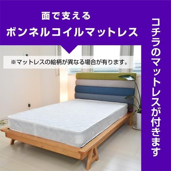 ウッドスプリング ベッド ファースト-ART (シングル・ボンネルコイルマットレス付き)|kagu-try|02