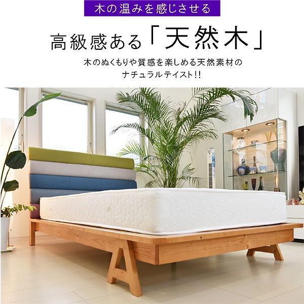 ウッドスプリング ベッド ファースト-ART (シングル・ボンネルコイルマットレス付き)|kagu-try|05