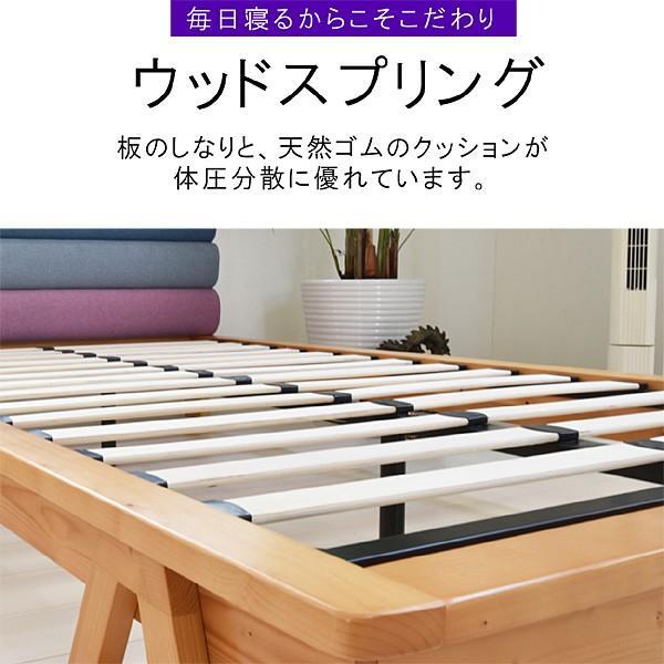 ウッドスプリング ベッド ファースト-ART (シングル・ボンネルコイルマットレス付き)|kagu-try|06