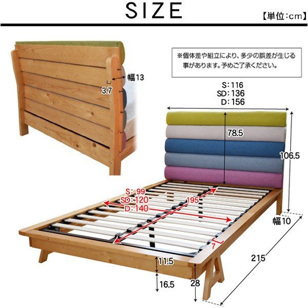 ウッドスプリング ベッド ファースト-ART (シングル・ボンネルコイルマットレス付き)|kagu-try|07