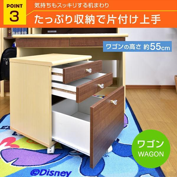 学習机 勉強机 パーフェクト (机セットのみ)-ARTハンガーラック 書棚 ワゴン デスク|kagu-try|09