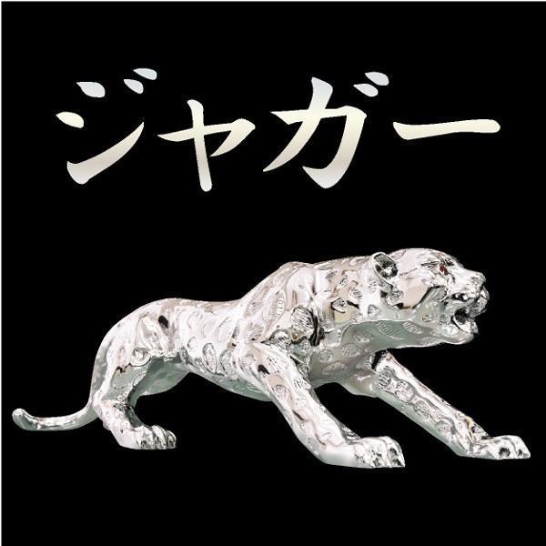 風水グッズ-ART 風水置物 インテリア 動物 運気アップ 縁起物 女神 トラ 馬 ワニ ジャガー 犬 金運 仕事運 アイテム|kagu-try|05