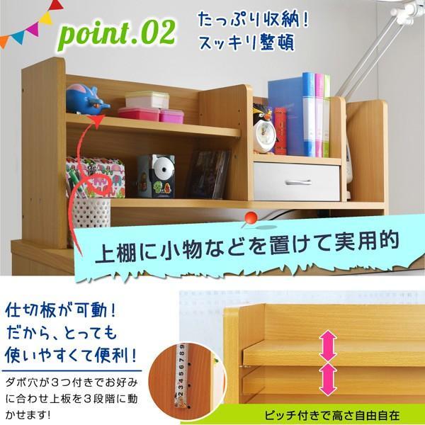 勉強机 学習デスク 学習机 ララ(机のみ)(DK203)-ART|kagu-try|09