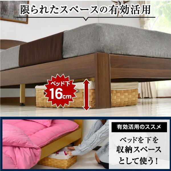 ベット ベッド すのこベッド シングルベッド ボンネルコイルマットレス付 超激安ベッド(HRO159)-ART|kagu-try|11