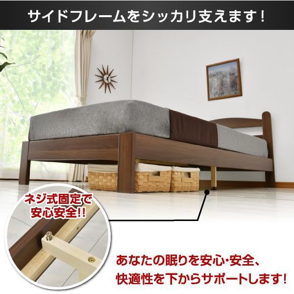ベット ベッド すのこベッド シングルベッド ボンネルコイルマットレス付 超激安ベッド(HRO159)-ART|kagu-try|12