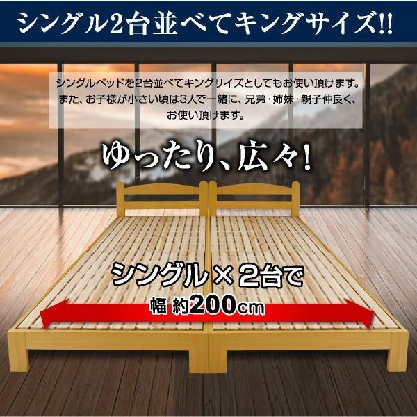 ベット ベッド すのこベッド シングルベッド ボンネルコイルマットレス付 超激安ベッド(HRO159)-ART|kagu-try|15