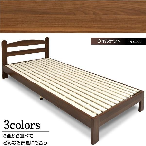 ベット ベッド すのこベッド シングルベッド ボンネルコイルマットレス付 超激安ベッド(HRO159)-ART|kagu-try|03
