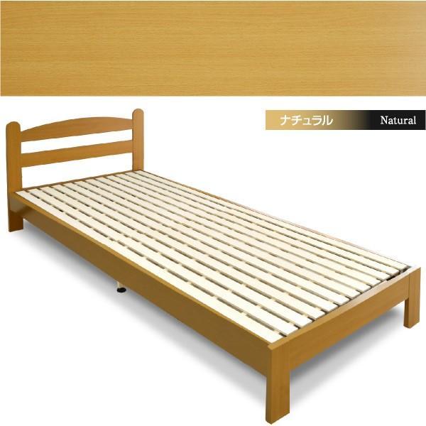 ベット ベッド すのこベッド シングルベッド ボンネルコイルマットレス付 超激安ベッド(HRO159)-ART|kagu-try|04