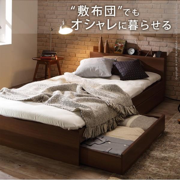 家族揃って布団で寝られる連結収納付きベッド 〔ファミーユ ストレージ〕 ベッドフレームのみ ダブル|kagu-try|03