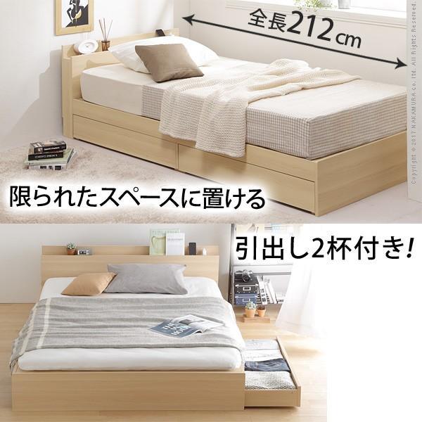 家族揃って布団で寝られる連結収納付きベッド 〔ファミーユ ストレージ〕 ベッドフレームのみ ダブル|kagu-try|05