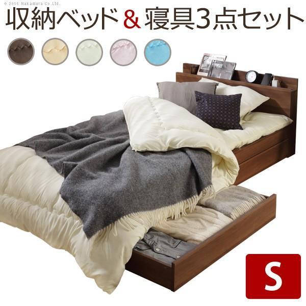 ベッド 布団 敷布団でも使えるベッド 〔アレン〕 シングルサイズ+国産洗える布団3点セット セット|kagu-try