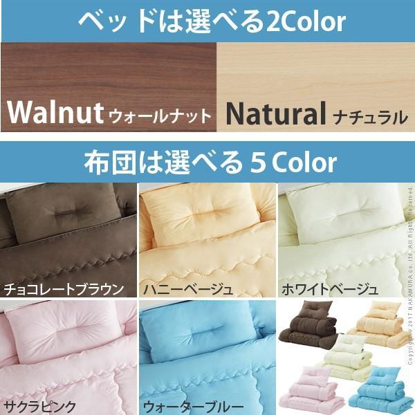 ベッド 布団 敷布団でも使えるベッド 〔アレン〕 シングルサイズ+国産洗える布団3点セット セット|kagu-try|02