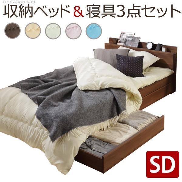 ベッド 布団 敷布団でも使えるベッド 〔アレン〕 セミダブルサイズ+国産洗える布団3点セット セット|kagu-try