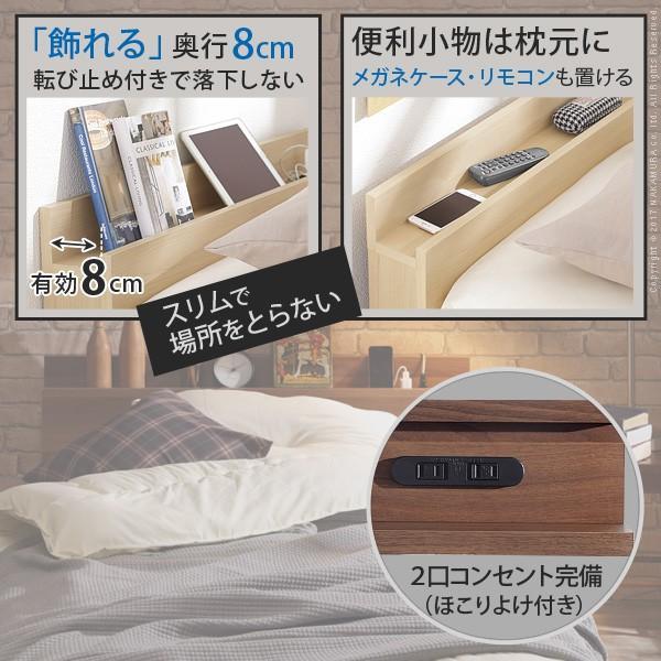 ベッド 布団 敷布団でも使えるベッド 〔アレン〕 セミダブルサイズ+国産洗える布団3点セット セット|kagu-try|03