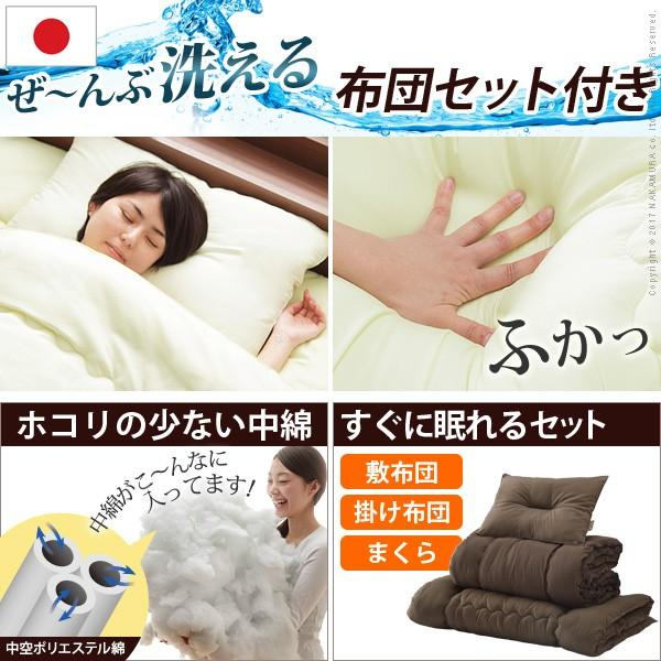 ベッド 布団 敷布団でも使えるベッド 〔アレン〕 セミダブルサイズ+国産洗える布団3点セット セット|kagu-try|05