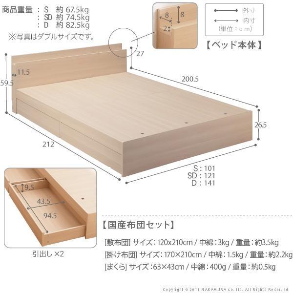 ベッド 布団 敷布団でも使えるベッド 〔アレン〕 セミダブルサイズ+国産洗える布団3点セット セット|kagu-try|06