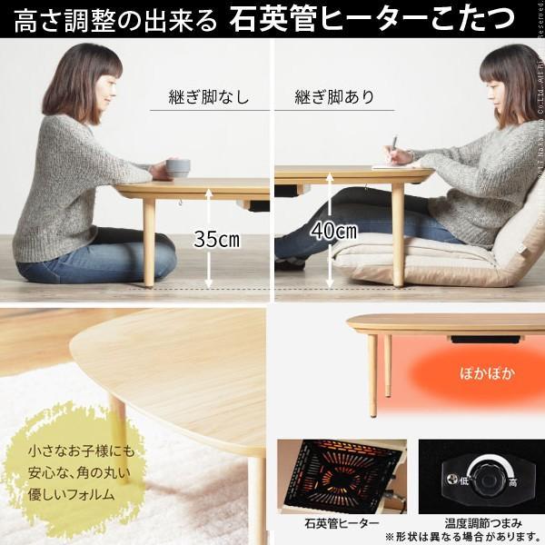こたつ テーブル 丸くてやさしい北欧デザインこたつ 〔モイ〕 120x80cm+北欧柄ニットこたつ布団 2点セット 長方形