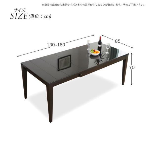 ダイニングテーブル ダイニングテーブルセット ダイニングセット 伸長式 ダイニング4点セット 4人掛け用 ベンチ 130 150 160 180 モダン シンプル  開梱設置|kagu123|14