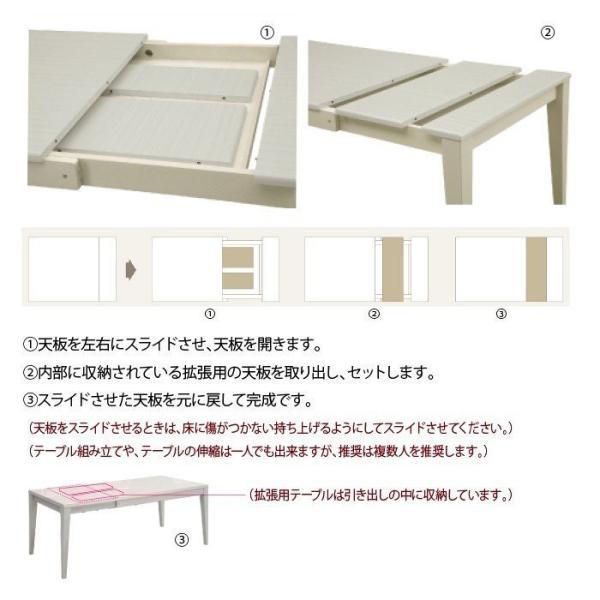 ダイニングテーブル ダイニングテーブルセット ダイニングセット 伸長式 ダイニング4点セット 4人掛け用 ベンチ 130 150 160 180 モダン シンプル  開梱設置|kagu123|04