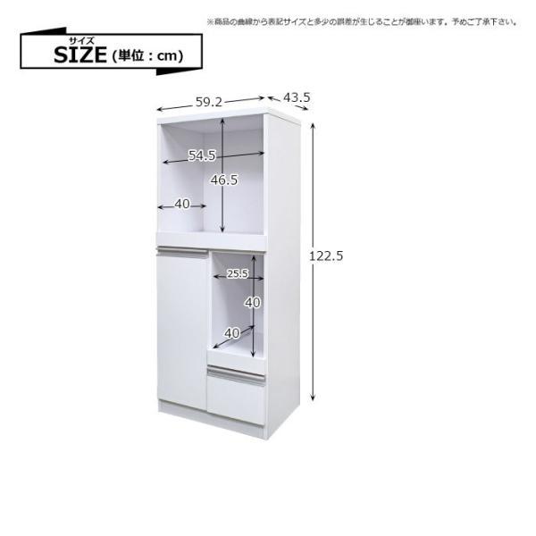 キッチン収納 レンジ台 レンジボード キッチンカウンター カウンター 60レンジ台  完成品 日本製|kagu123|13