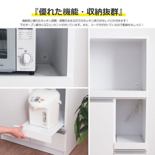 キッチン収納 レンジ台 レンジボード キッチンカウンター カウンター 60レンジ台  完成品 日本製|kagu123|03