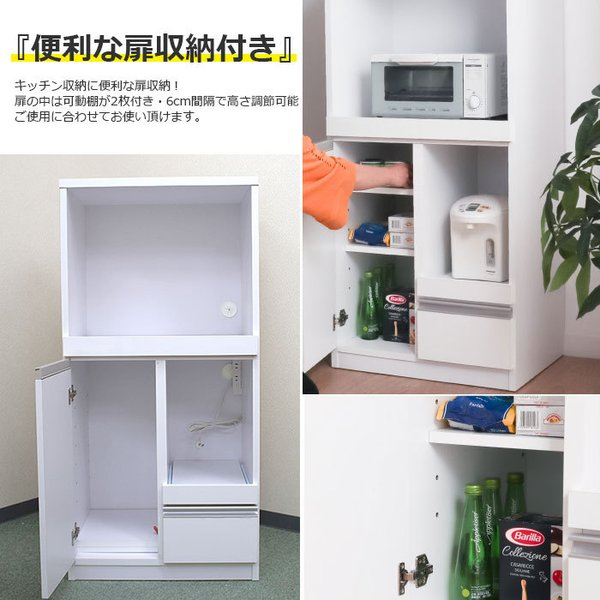 キッチン収納 レンジ台 レンジボード キッチンカウンター カウンター 60レンジ台  完成品 日本製|kagu123|07