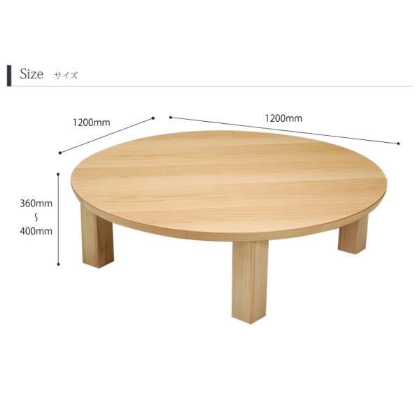 こたつ 炬燵 コタツ リビングテーブル センターテーブル テーブル あったか 省エネ 木製 北欧風 ナラ ナチュラル/家具調こたつ 継脚 ナラ(120cm幅)