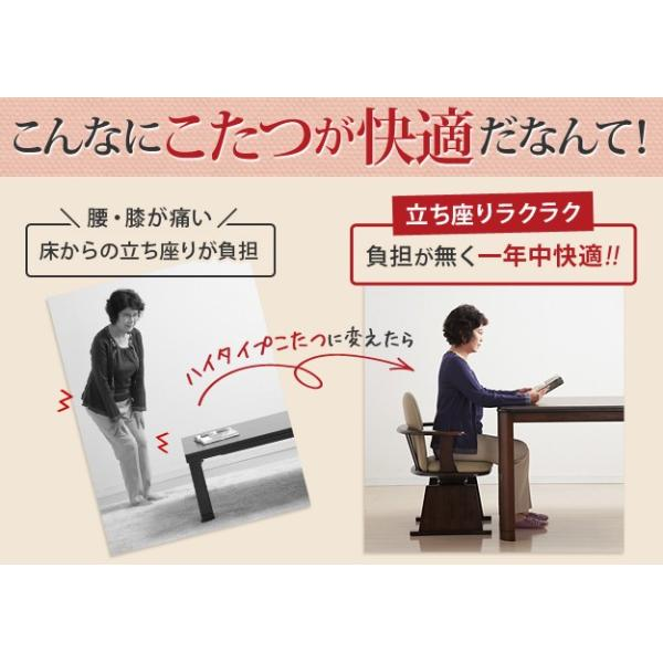 Weide ダイニングこたつ こたつテーブル ダイニングテーブル 135×80 石英管ヒーター 継ぎ脚 中間スイッチ 人感センサー 高さ調節